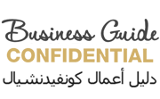 Business Guide Confidential -