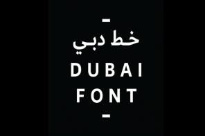 Dubai Font